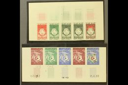 1963  National Solidarity Fund And 1st Anniversary Of Independence (as Yvert 378/79, SG 410/11) IMPERF PROGRESSIVE COLOU - Algerien (1924-1962)