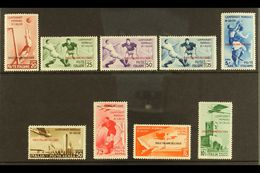DODECANESE ISLANDS  AEGEAN ISLANDS - EGEO 1934 Football Complete Set Inc Airs (Sassone 75/79 & A34/37, SG 128/36), Fine  - Italy
