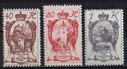 Liechtenstein 1920 // Mi. 31,34,35 ** (021..831) - Liechtenstein