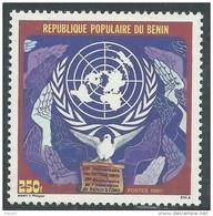 Bénin  N° 622 XX 40ème Anniversaire De L'O. N. U.  Sans Charnière, TB - Benin - Dahomey (1960-...)