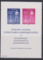 Int. Tag Der Befreiung Vom Faschismus 1955 Block 11 Postfrisch, Ehrenmal Brandenburg (Havel) - DDR