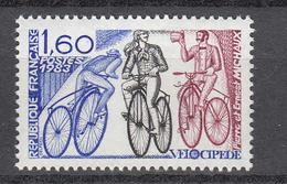 1983  N° 2290    NEUF**  CATALOGUE YVERT & TELLIER - Frankreich