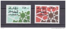 2 MNH Architect Lebanon Stamps Fiscal Revenue,  Liban Libano - Lebanon