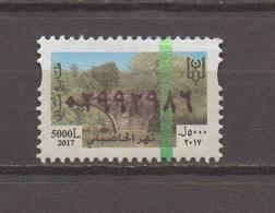 Hasbani River Byblos 2017 5000 LP Fiscal Revenue MNH Lebanon Stamp , Liban Libanon - Lebanon