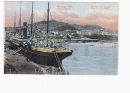 Wladivostok Vladivostok Harbour Ca 1915 OLD POSTCARD 2 Scans - Russie
