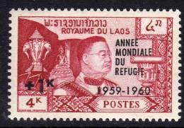 Laos N° 69  / 70  X Année Mondiale Du Réfugié,  Les 2 Valeurs  Trace De Charnière Sinon TB - Laos