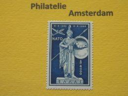 Greece 1954, 5th ANN. NATO: Mi 617, ** - Unused Stamps