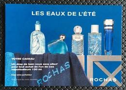 Rochas Promocard - Perfume Cards