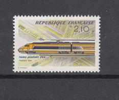 1984  N° 2334     NEUF**  CATALOGUE YVERT & TELLIER - France