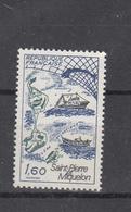 1982  N° 2193  NEUF**  CATALOGUE YVERT & TELLIER - Frankreich
