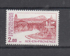 1982  N° 2194  NEUF**  CATALOGUE YVERT & TELLIER - Frankreich