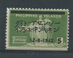 Filippijnen  Y/T    Japanse Bezetting     2    (O) - Philippines
