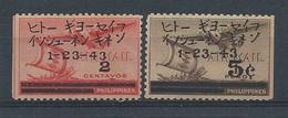 Filippijnen  Y/T    Japanse Bezetting    13/ 14    (O) - Philippines