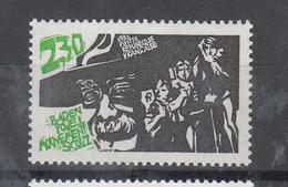 1982  N° 2201  NEUF**  CATALOGUE YVERT & TELLIER - Frankreich