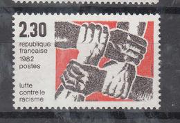 1982  N° 2204  NEUF**  CATALOGUE YVERT & TELLIER - Frankreich