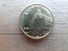 Serbie  1 Dinar  2013  Km !!! - Serbia