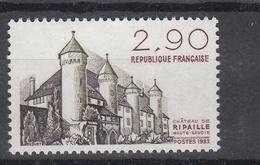 1982  N° 2232  NEUF**  CATALOGUE YVERT & TELLIER - Frankreich
