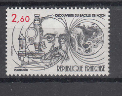 1982  N° 2246  NEUF**  CATALOGUE YVERT & TELLIER - Frankreich