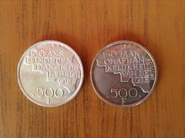 Pièces 500 Frs 150 Ans Belgique Fr.Fl - 1951-1993: Baudouin I