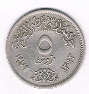 5 PIASTRES  1972 EGYPTE /2244G/ - Egypt