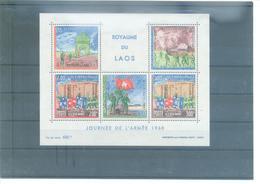 LAOS DÍA DEL EJÉRCITO        HB. 41 (1968) - Laos