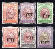 1915 -1916 IRAN OVERPRINTED DEFINITIVES MICHEL: 356-360, 362 MH * - Iran