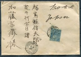 1911-13 New Caledonia 3 Covers - Kobe Japan. Japanese Worker In Nickel Mines Pouembout, Kouaoua, Noumea - New Caledonia