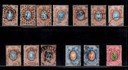 Russie Treize Classiques Oblitérés 1858/1865. Bonnes Valeurs Et Forte Cote. B/TB. A Saisir! - 1857-1916 Empire