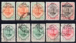 1912 IRAN OFFICIEL OVERPRINTS 10x Stamps MICHEL: 325-328 USED - Iran