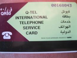 Télécarte Du Quatar - Qatar