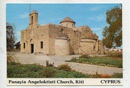 CYPRUS - AK 321756 Kiti - Panayia Angelokisti Church - Cyprus