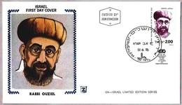 RABBI OUZIEL. SPD/FDC Jerusalem 1978 - Guidaismo