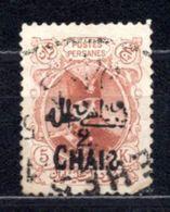 1905 - 1906 IRAN 5KR./2CHAIS OVERPRINTED DEFINITIVE MICHEL: 220 USED - Iran