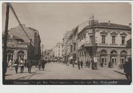 24-Bulgaria-fotografica Animata-storia Postale:coppia 1 AB+2 AB X L'estero:Parigi-Francia - Bulgaria
