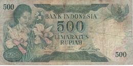 BILLETE DE INDONESIA DE 500 RUPIAH DEL AÑO 1977   (BANKNOTE) - Indonesia
