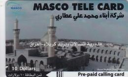 Iraq, IQ-PRE-MAS-0001, $10, Mosque, 2 Scans . - Iraq