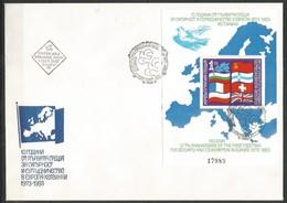 BULGARIA - Covers - Europa - Flags - 1982 - Bulgaria