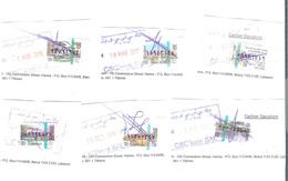 6 Fiscal Revenue Used Stamps On Paper 2015 - 2016 LEBANON LIBAN - Lebanon