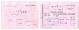 Avis De Reception With Meter Cancelation Beirut 1977 Lebanon Liban - Lebanon