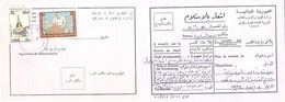 Avis De Reception Stamped In Achrafieh Beirut 1975 Lebanon Liban - Lebanon