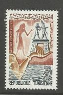 TUNISIE - N°YT 581 NEUF** LUXE SANS CHARNIERE - COTE YT : 0.60€ - 1964 - Tunisie (1956-...)