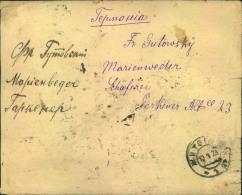 1923, October Revolution, Block Of 15 From Upper Left Corner Margin On Back Of Letter From SCHYTOMIR To Germany. - 1917-1923 République & République Soviétique