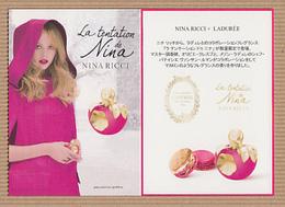 CC Carte Parfumée 'NINA RICCI LA TENTATION' Perfume Double Card JAPAN 2 Scans - Perfume Cards