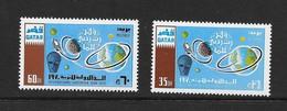 Qatar  1970 Scott  184-9  VF NH Complete Set Of 2 Issued For Education Year - Qatar