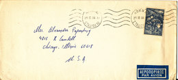 Greece Cover Sent To USA 21-3-1966 Single Franked - Greece