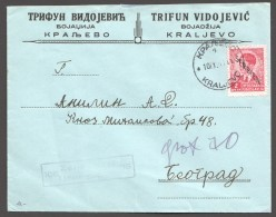 1941 SERBIEN  Zensurbrief N. Kraljevo  MiNr 5 EF - Occupation 1938-45