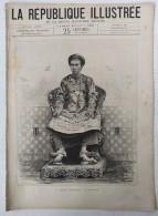 1886 LE ROI D'ANNAM LA FRANCE COLONIALE - VUE DE SEVRES PRISE EN BALLON - LES AGRANDISSEMENTS GARE SAINT LAZARE - Newspapers