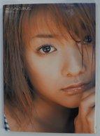 """Reiko Omori """" Kinou, Kyou, Ashita """"  Photographer Isamu Ueno - Books, Magazines, Comics"""