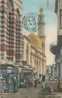 PIE-R-18-2373 : LE CAIRE. MOSQUEE BARKUKIVEH - Cairo