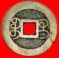 √ DYNASTY QING (1644-1912): CHINA ★ JIANLONG (1736-1795) CASH (1749-1769) GUANGXI! LOW START ★ NO RESERVE! - China